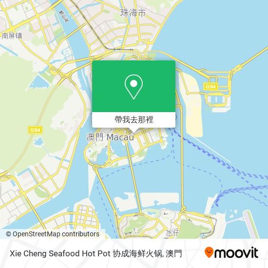 Xie Cheng Seafood Hot Pot 协成海鲜火锅地圖