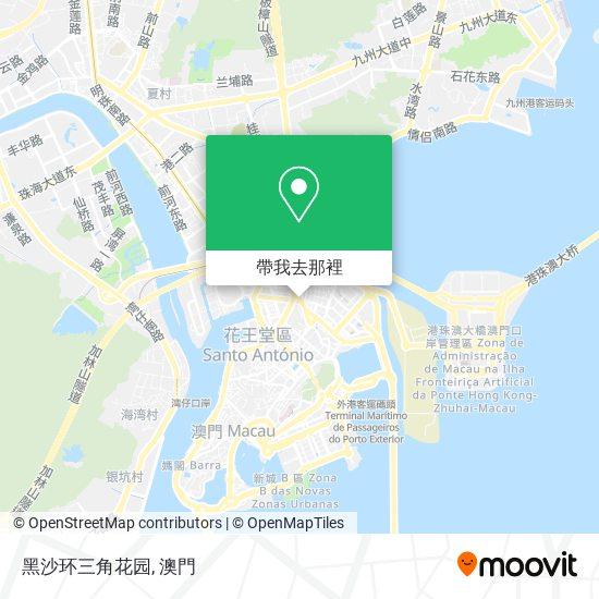 黑沙环三角花园地圖