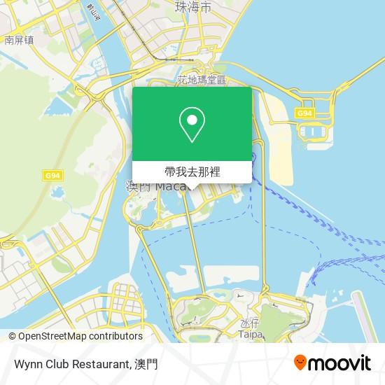 Wynn Club Restaurant地圖