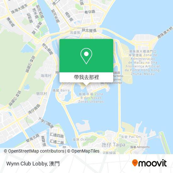 Wynn Club Lobby地圖