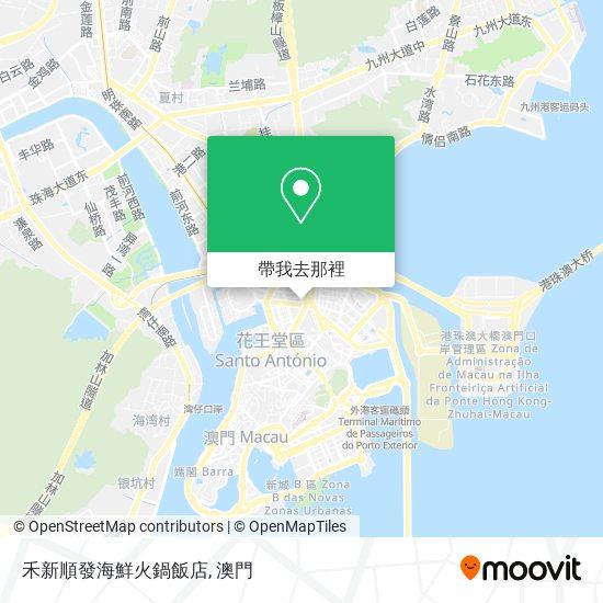 禾新順發海鮮火鍋飯店地圖