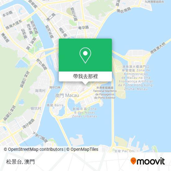 松景台地圖