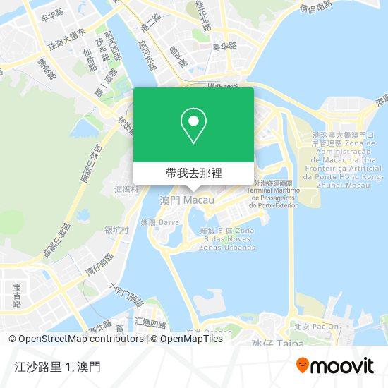 江沙路里 1地圖