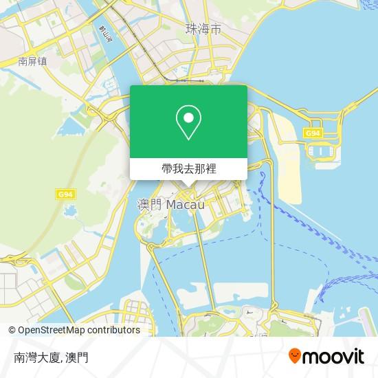 南灣大廈地圖