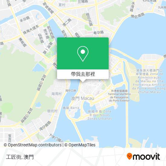 工匠街地圖