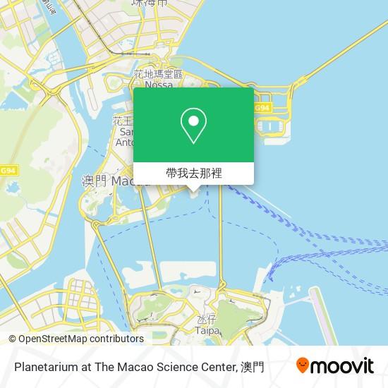 Planetarium at The Macao Science Center地圖