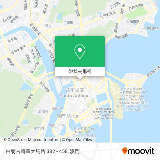 白朗古將軍大馬路 382 - 458地圖