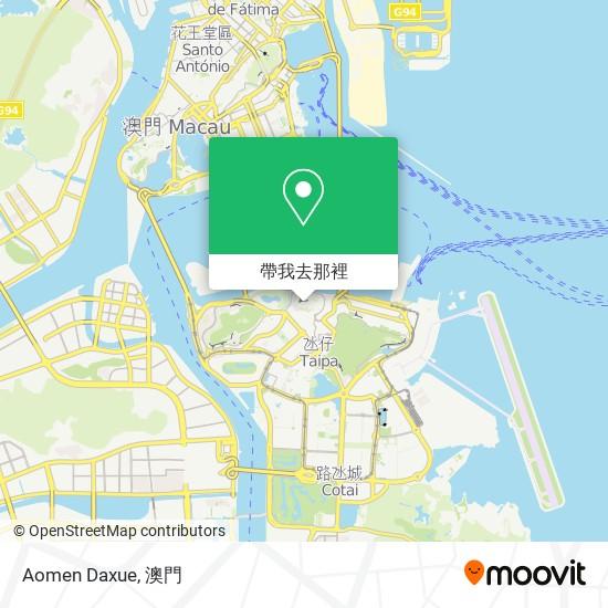 Aomen Daxue地圖