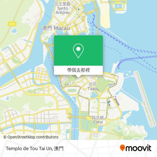 Templo de Tou Tai Un地圖