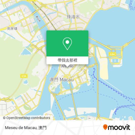 Meseu de Macau地圖