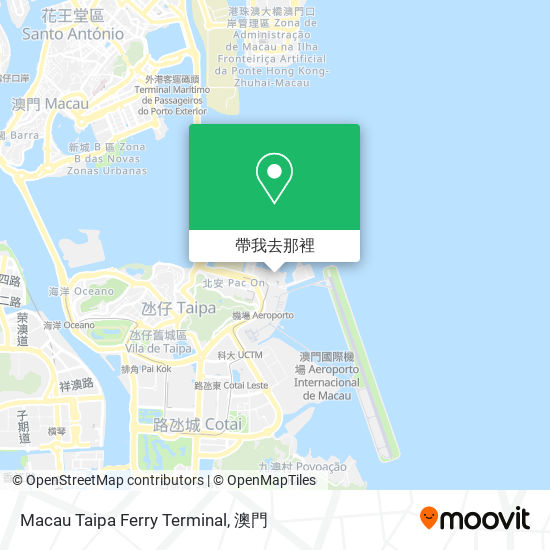 Macau Taipa Ferry Terminal地圖