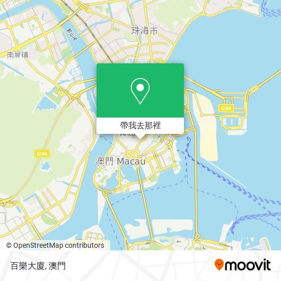 百樂大廈地圖