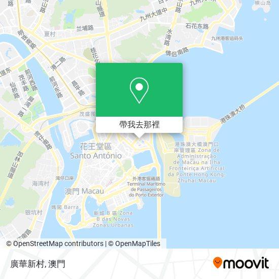 廣華新村地圖