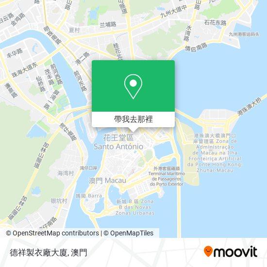 德祥製衣廠大廈地圖