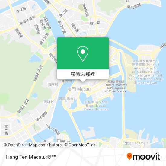 Hang Ten Macau地圖