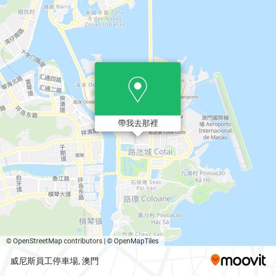 威尼斯員工停車場地圖