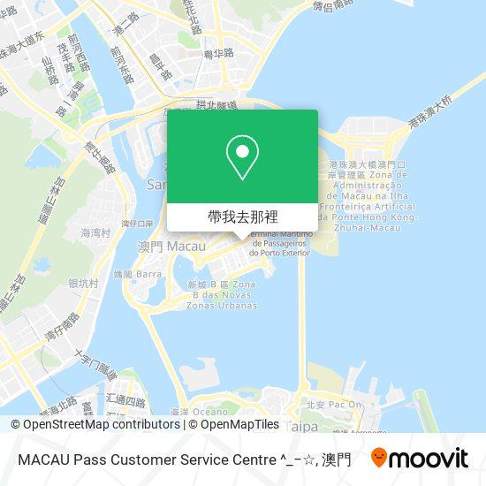 MACAU Pass Customer Service Centre ^_−☆地圖
