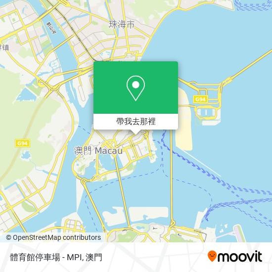 體育館停車場 - MPI地圖
