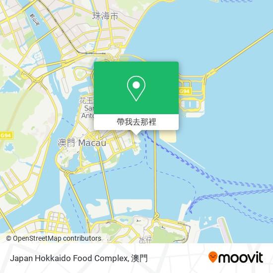 Japan Hokkaido Food Complex地圖