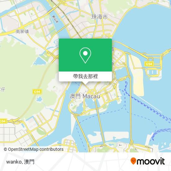 wanko地圖