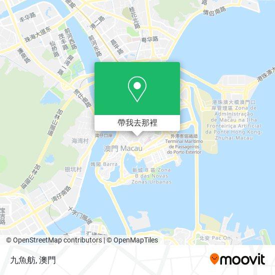 九魚舫地圖