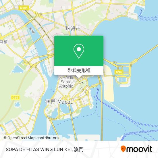 SOPA DE FITAS WING LUN KEI地圖