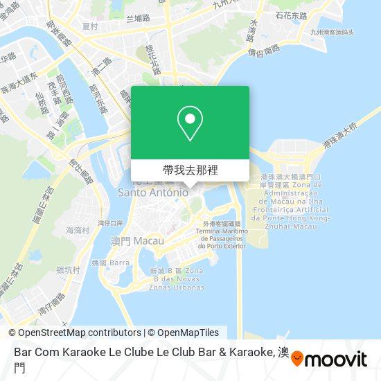 Bar Com Karaoke Le Clube Le Club Bar & Karaoke地圖