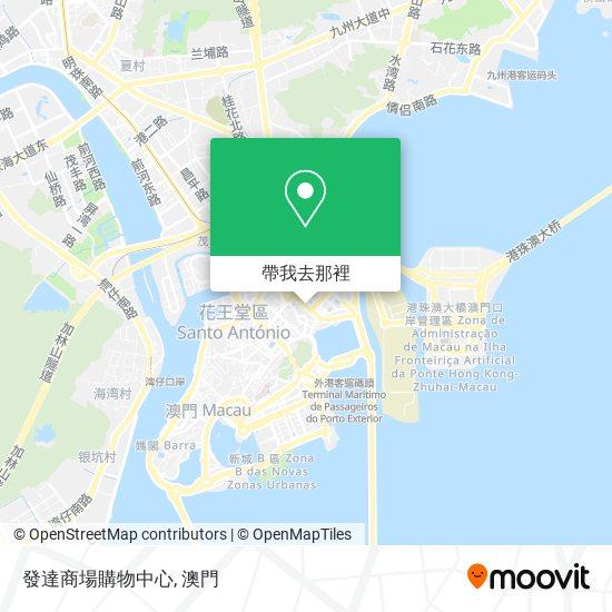 發達商場購物中心地圖