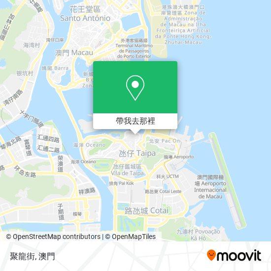 聚龍街地圖