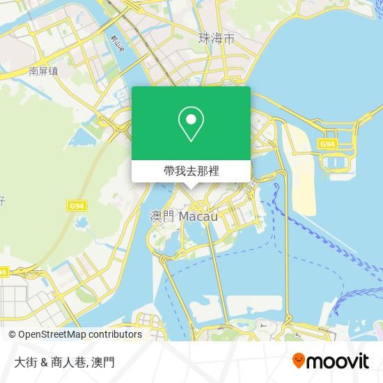 大街 & 商人巷地圖