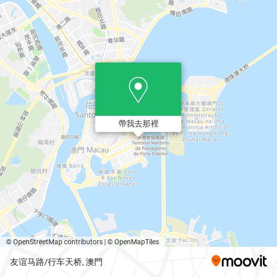 友谊马路/行车天桥地圖