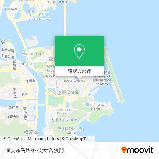 霍英东马路/科技大学地圖