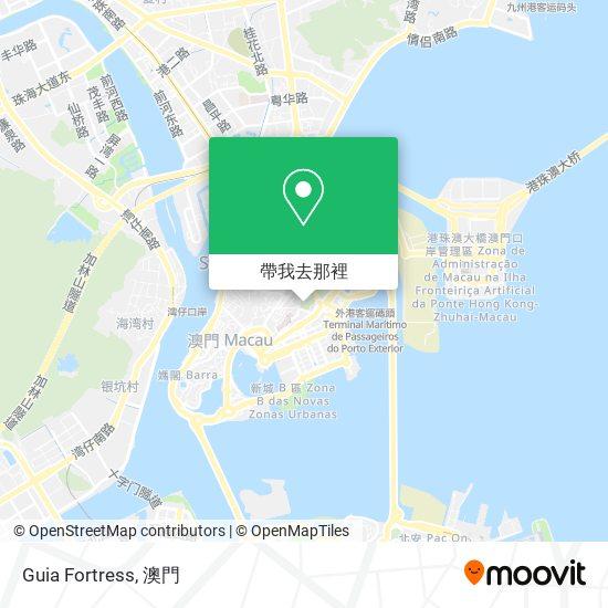 Guia Fortress地圖