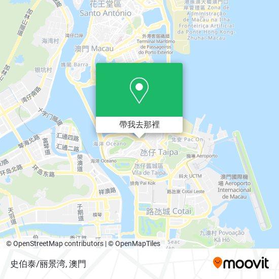 史伯泰/丽景湾地圖