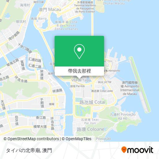 タイパの北帝廟地圖