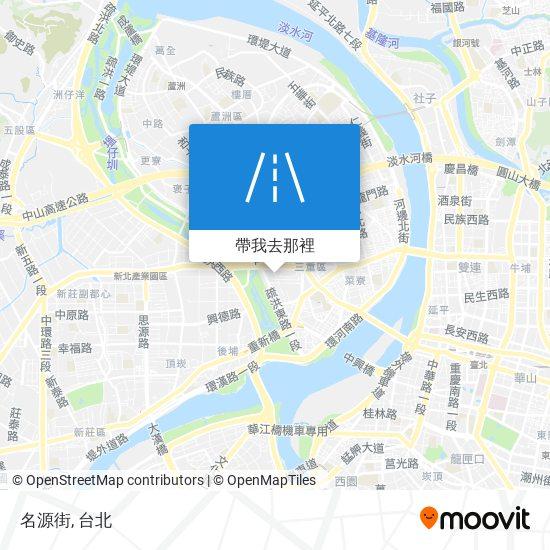 名源街地圖