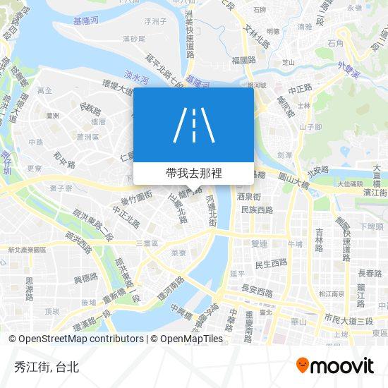 秀江街地圖