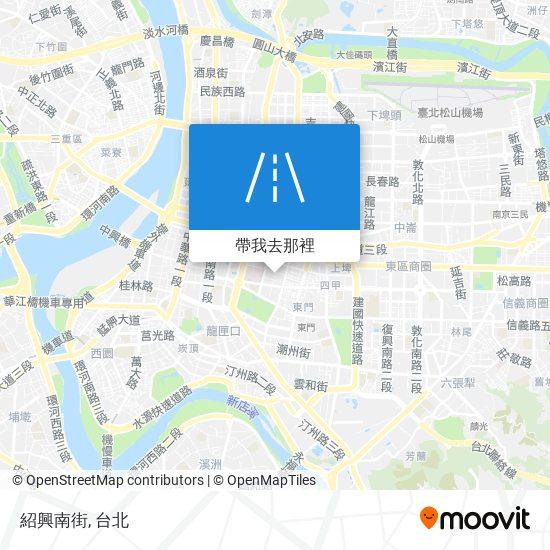 紹興南街地圖