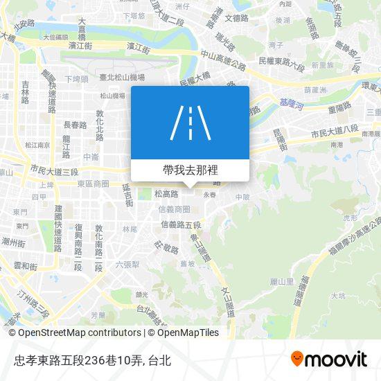 忠孝東路五段236巷10弄地圖