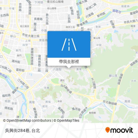 吳興街284巷地圖