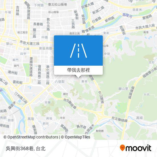 吳興街368巷地圖
