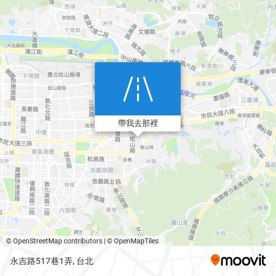 永吉路517巷1弄地圖