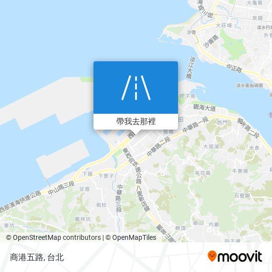 商港五路地圖
