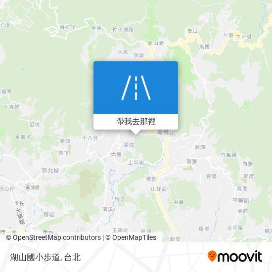 湖山國小步道地圖