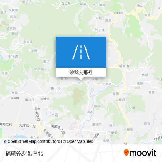 硫磺谷步道地圖
