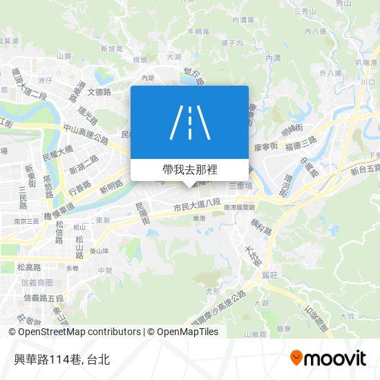 興華路114巷地圖