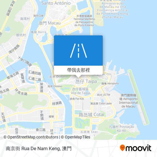 南京街 Rua De Nam Keng地圖