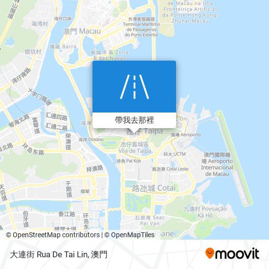 大連街 Rua De Tai Lin地圖
