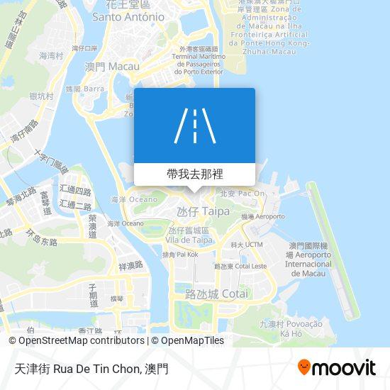 天津街 Rua De Tin Chon地圖
