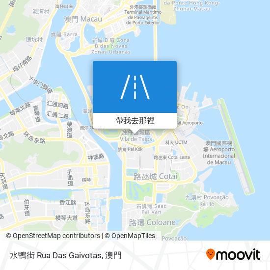 水鴨街 Rua Das Gaivotas地圖